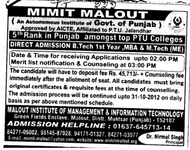MBA and MTech Course (Malout Institute of Management and Information Technology MIMIT)