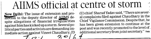 AIIMS official at centre of storm (All India Institute of Medical Sciences (AIIMS))