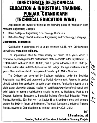 Principal on regular basis (Directorate of Technical Education and Industrial Training Punjab)