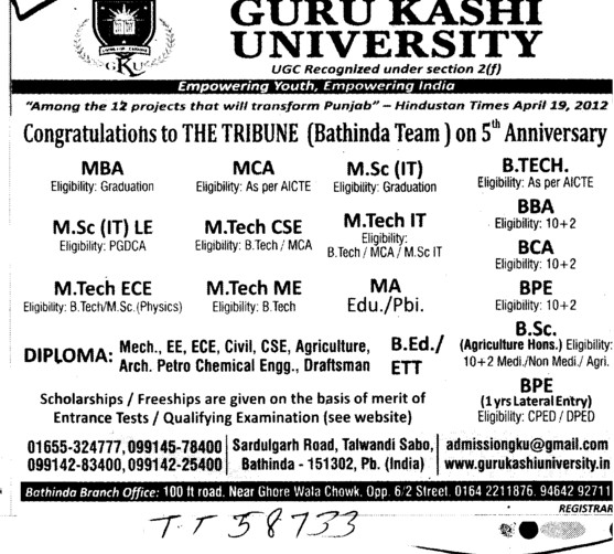 BPE, BBA, BCA and MSc IT Courses etc (Guru Kashi University)