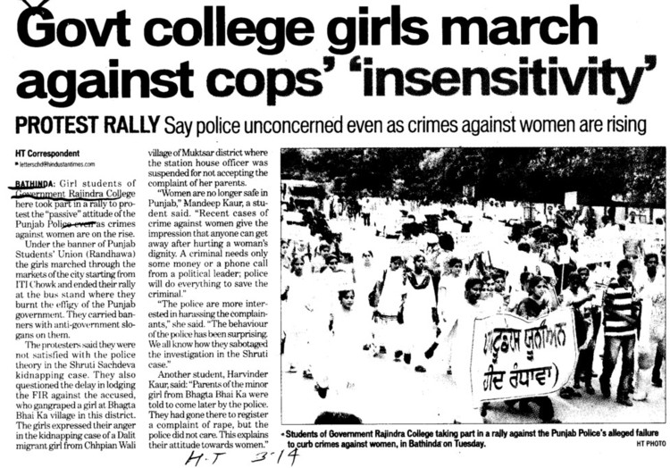 Govt College girls march against cops insensitivity (Government Rajindra College)