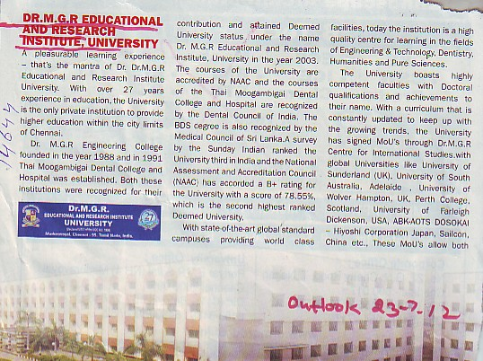 Profile of Dr MGR Educational and research Institute (Dr MGR Educational and Research Institute University)