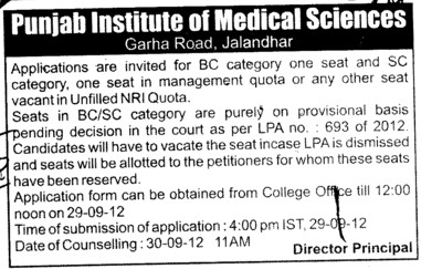 Management quota seats for SC and ST qouta (Punjab Institute of Medical Sciences (PIMS))