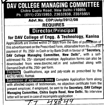 Dirctor and Principal (DAV College Managing Committee)