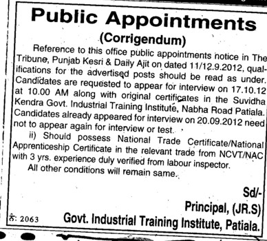 Public Appointments (Government ITI)
