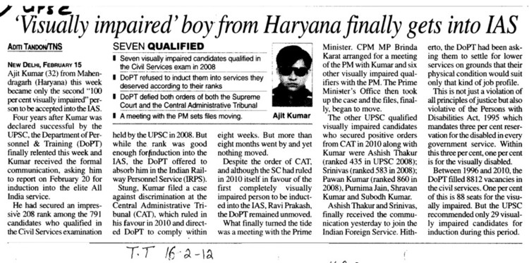 Visually impaired boy from Haryana finally gets into IAS (Union Public Service Commission (UPSC))