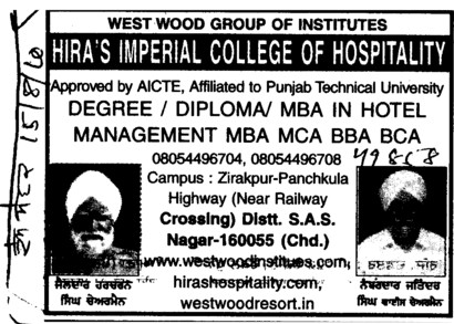 BBA, BCA, MBA and MCA Courses etc (Hiras Imperial College of Hospitality)