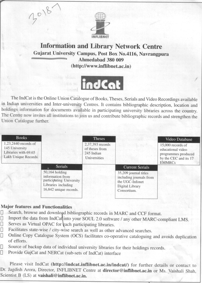 Indcat Library Network (Gujarat University)