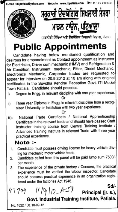 Driver cum Mechanic etc (Government ITI)