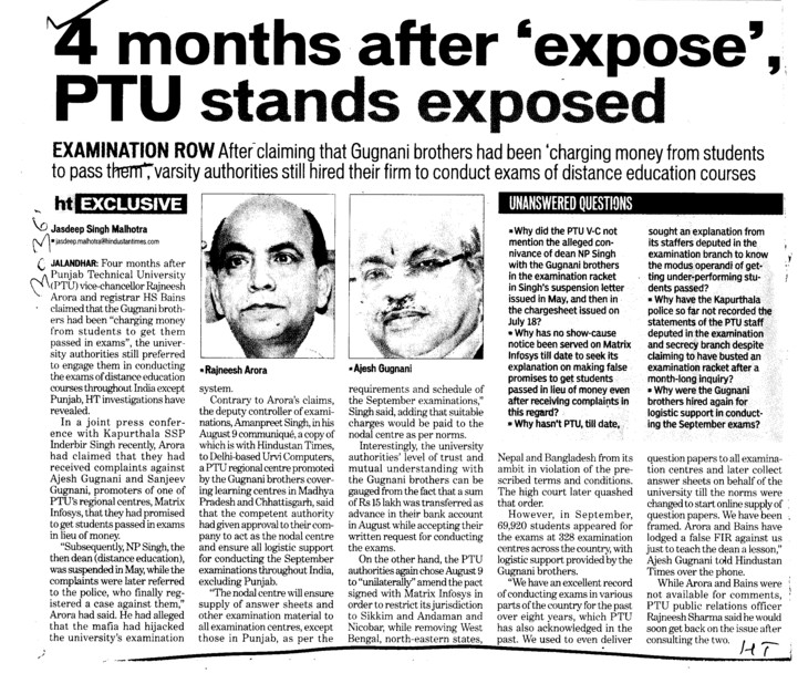 4 months after expose PTU stands exposed (IK Gujral Punjab Technical University PTU)