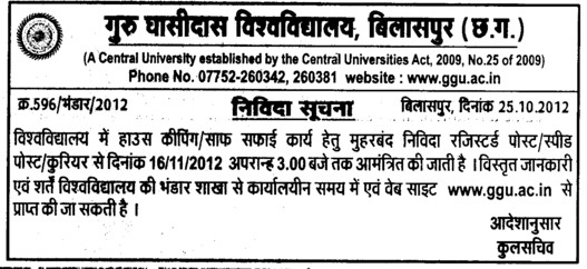 Registered Post (Guru Ghasidas University)