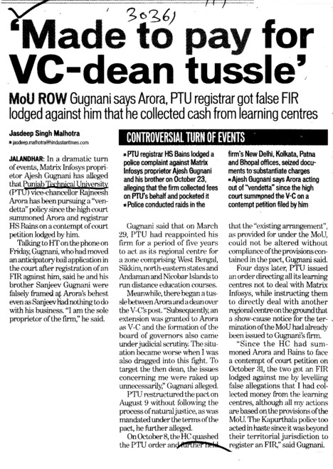 Made to pay for VC dean tussle (Punjab Technical University PTU)