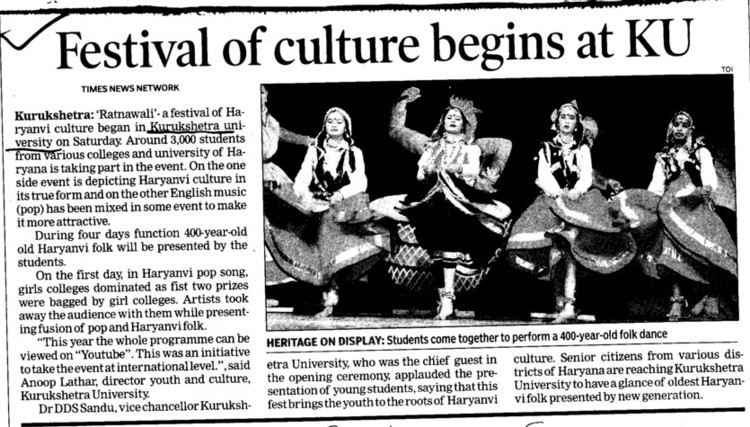Festival of Culture begins at KU (Kurukshetra University)