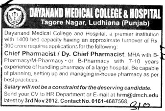 Chief Pharamacist (Dayanand Medical College and Hospital DMC)