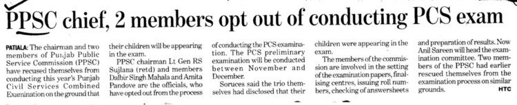 PPSC chief, 2 members opt out of conducting PCS exam (Punjab Public Service Commission (PPSC))