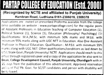 Asstt Professor on regular basis (Partap College of Education)