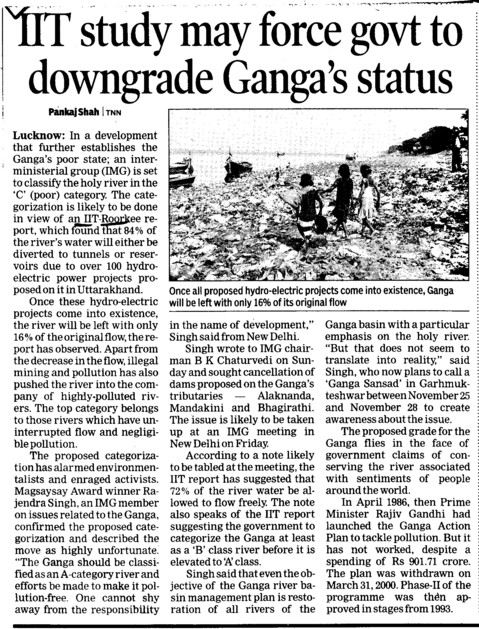 IIT study may force govt to downgrade Gangas status (Indian Institute of Technology (IITR))