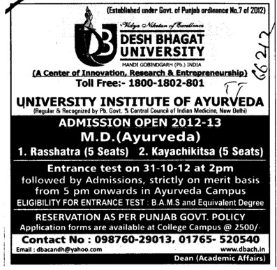 MD in Ayurveda (Desh Bhagat University)