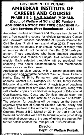 Free coaching for Civil Services (Ambedkar Institute of Careers and Courses)