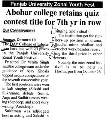 Abohar College retains quiz contest title for 7 th yr in row (DAV College of Education)