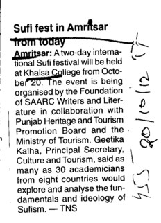 Sufi test in Amritsar from today (Khalsa College)