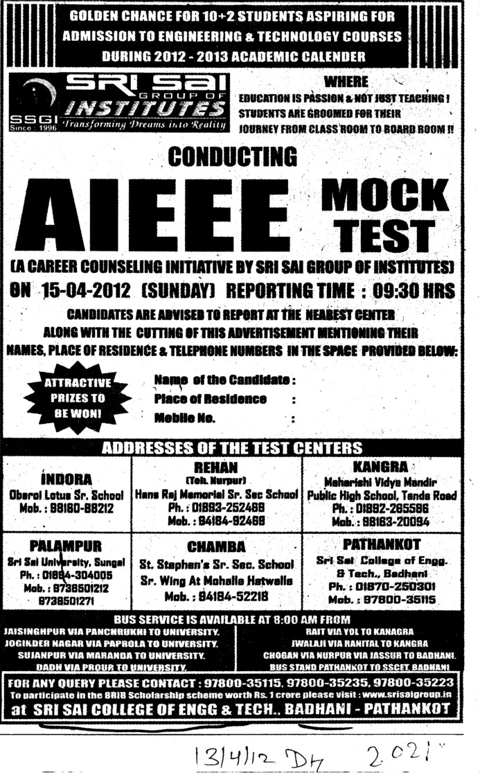 AIEEE Mock Test (Sri Sai Group of Instituties (SSGI))