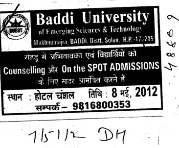 Spot Admission (Baddi University of Emerging Sciences and Technologies)