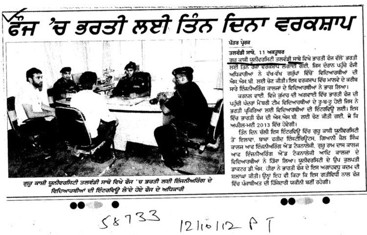 Three days workshop for Military (Guru Kashi University)