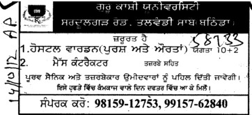 Hostel warden and Mess contractoe (Guru Kashi University)
