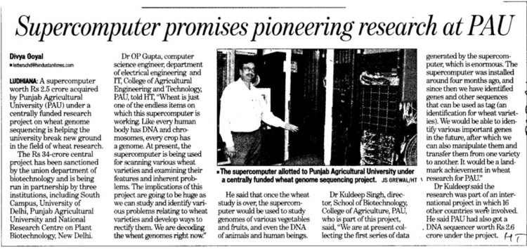 Supercomputer promises pioneering research at PAU (Punjab Agricultural University PAU)