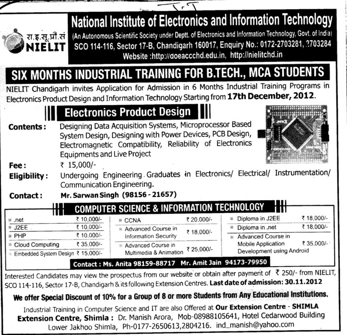 Six months Industrial Training for BTech and MCA Students (NIEIT (DOEACC Centre))