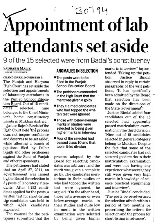 Appontment of Lab attendants set aside (Punjab School Education Board (PSEB))