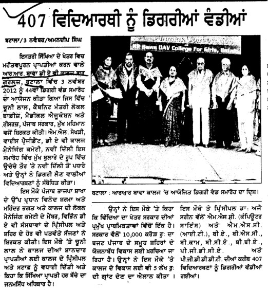 407 Students nu degrees vandiya (RR Bawa DAV College for Girls)