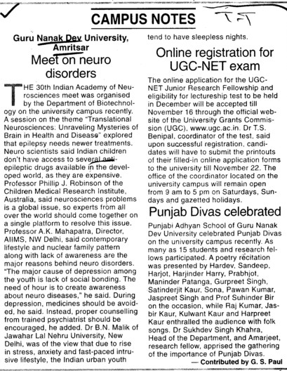 Meet on neuro disorders etc (Guru Nanak Dev University (GNDU))