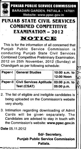 General Studies and CSAT papers (Punjab Public Service Commission (PPSC))