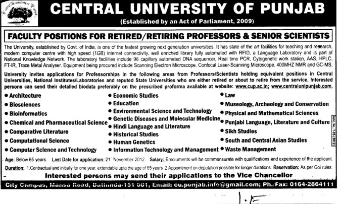 Retiring Professor and senior residents (Central University of Punjab)