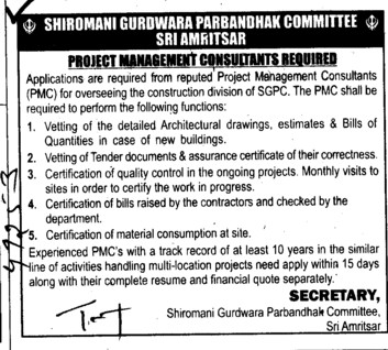 Project Management Consultant (Shiromani Gurdwara Parbandhak Committee (SGPC))