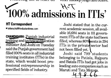 100 percent admission in ITIs (Directorate of Technical Education and Industrial Training Punjab)