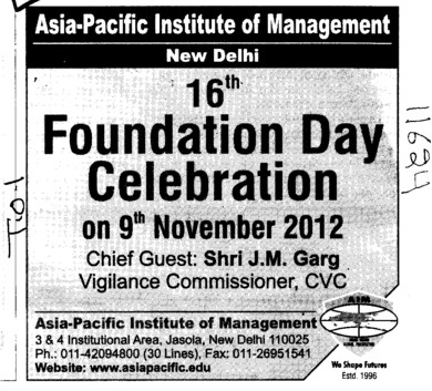 16 th Foundation Day Celebration (Asia Pacific Institute of Management)