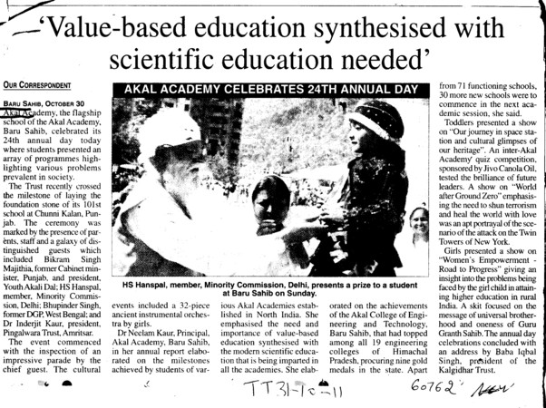 Value based education synthesised with scientific education needed (Kalgidhar Trust Group)