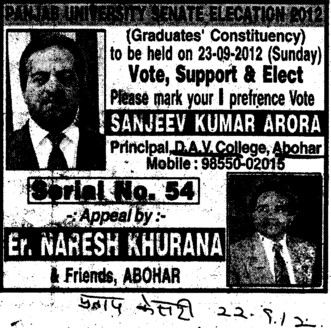 Vota and Support Sanjeev Kumar Arora (DAV College)