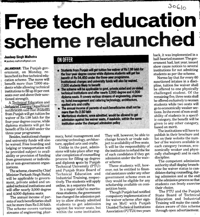 Free tech education scheme relaunched (Punjab State Board of Technical Education (PSBTE) and Industrial Training)
