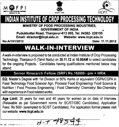 Senior Research Fellow (Indian Institute of Crop Processing Technology (IICPT))