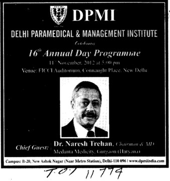 16 th Annual Day Programme (Institute of Para-medical and Management Technology)
