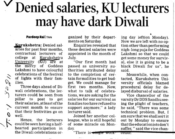 KU Lecturers may have dark Diwali (Kurukshetra University)