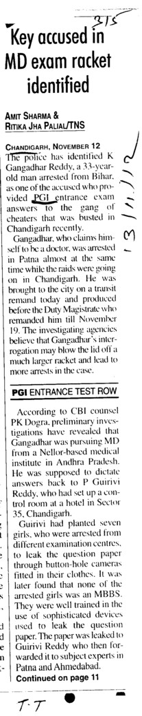 Key accused in MD exam rocket identified (Post-Graduate Institute of Medical Education and Research (PGIMER))