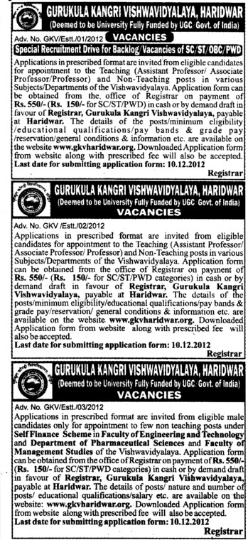 Backlog Vacancies of SC ST and OBC (Gurukul Kangri Vishwavidyalaya)