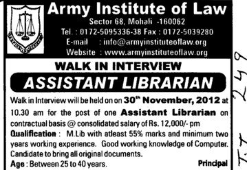 Asstt Librarian (Army Institute of Law)