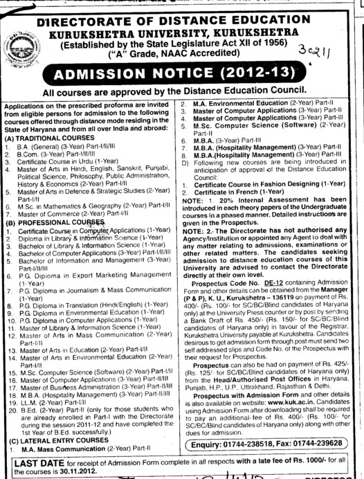 MA, MSc, MBA and MCA Courses etc (Kurukshetra University)