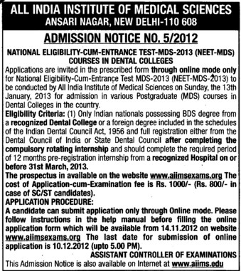 MDS Entrance Test 2012 (All India Institute of Medical Sciences (AIIMS))
